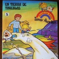 Tebeos: RAINBOW BRITE LA TIERRA DEL ARCO IRIS GAMA Nº 5 NUEVO 1986. Lote 217806877