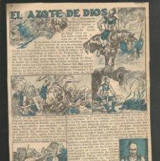 Tebeos: HISTORIA DE ESPAÑA - EL AZOTE DE DIOS - RECORTE DE LA REVISTA INFANTIL POCHOLO. Lote 218247115