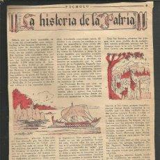 Tebeos: HISTORIA DE ESPAÑA - LA HISTORIA DE LA PATRIA - RECORTE DE LA REVISTA INFANTIL POCHOLO. Lote 218247208