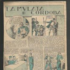 Tebeos: HISTORIA DE ESPAÑA - LA MULATA DE CORDOBA - RECORTE DE LA REVISTA INFANTIL POCHOLO. Lote 218247276