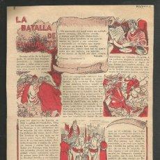 Tebeos: HISTORIA DE ESPAÑA - LA BATALLA DE GUADALETE - RECORTE REVISTA INFANTIL POCHOLO. Lote 218260210