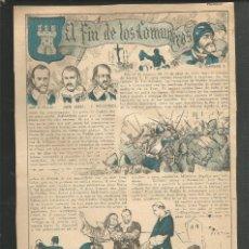 Tebeos: HISTORIA DE ESPAÑA - EL FIN DE LOS COMUNEROS - RECORTE REVISTA INFANTIL POCHOLO. Lote 218260272