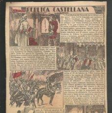 Tebeos: HISTORIA DE ESPAÑA - REPLICA CASTELLANA - RECORTE REVISTA INFANTIL POCHOLO. Lote 218260372
