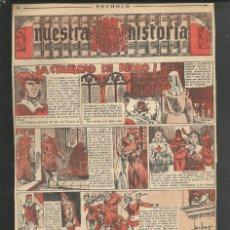 Tebeos: HISTORIA DE ESPAÑA - LA CRUELDAD DE PEDRO I - RECORTE REVISTA INFANTIL POCHOLO. Lote 218261011
