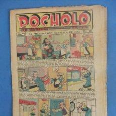 Tebeos: POCHOLO Nº 227 AÑO 1936. Lote 218407925