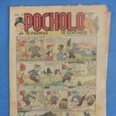 Tebeos: POCHOLO Nº 235 AÑO 1936. Lote 218408313