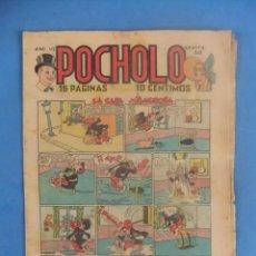 Tebeos: POCHOLO Nº 243 AÑO 1936. Lote 218408487