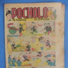 Tebeos: POCHOLO Nº 244 AÑO 1936. Lote 218408601