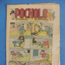 Tebeos: POCHOLO Nº 245 AÑO 1936. Lote 218408637