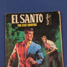 Livros de Banda Desenhada: TBO EL SANTO Nº 17. Lote 220987820