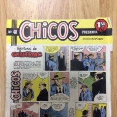Tebeos: CHICOS Nº 48 EXTRAORDINARIO EDICIONES CID 1955 AVENTURAS DE GUILLERMO. Lote 221585797