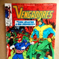 Tebeos: LOS VENGADORES Nº 33 : PARA APLASTAR A UNA SERPIENTE ( EDICIÓN MÉXICO ) 1981. Lote 222016440