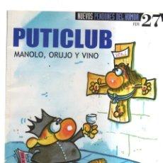 Tebeos: PUTICLUB EL JUEVES MANOLO ORUJO Y VINO. Lote 222118306