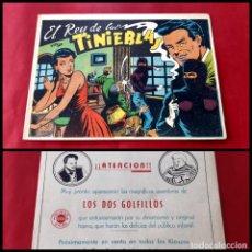 Tebeos: EL REY DE LA TINIEBLAS Nº 1 -ORIGINAL-EXCELENTE ESTADO-. Lote 225782345