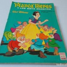 Tebeos: BLANCA NIEVES Y LOS SIETE ENANITOS CUCAÑA Nº 12. Lote 226362540