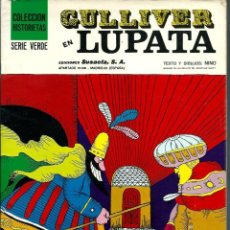 Tebeos: GULLIVER EN LUPATA - COLECCION HISTORIETAS SERIE VERDE - SUSAETA 1971 - MUY DIFICIL - UNICO EN TC. Lote 226801515