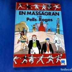 Tebeos: EN MASSAGRAN I EL QUADRAT MAGIC -1ª EDICION 1983 EN CATALAN -IMPECABLE ESTADO. Lote 229707165