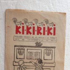 Tebeos: KIKIRIKI Nº 26 ORIGINAL 1926 SOCIEDAD GENERAL DE PUBLICACIONES , S.A.. Lote 234490670