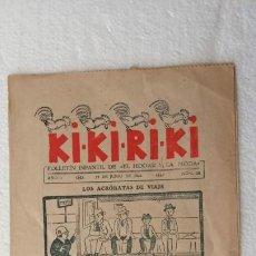 Tebeos: KIKIRIKI Nº 18 ORIGINAL - JUNIO 1926 - SOCIEDAD GENERAL DE PUBLICACIONES , S.A.. Lote 234490890