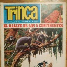 Tebeos: CÓMIC LA TRINCA, NÚM.21, 1 SEPTIEMBRE 1971. Lote 236988915