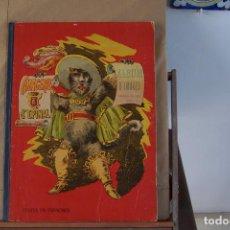 Tebeos: IMAGENES DE ÉPINAL EN ESPAÑOL, CIRCA 1900 GRAN FORMATO. Lote 242972010