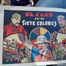 Tebeos: EL CLUB DE LOS SIETE COLORES EDITORIAL HISPANOAMERICANA. Lote 253882215