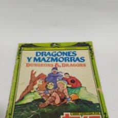 Tebeos: CÓMIC FORUM N°27 DRAGONES Y MAZMORRAS. Lote 254622275