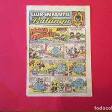 Tebeos: COMIC CLUB INFANTIL CHOCOLATES BATANGA , REVISTA Nº 7. Lote 255503570