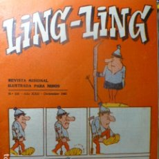 Tebeos: COMIC LING LING 246. Lote 263665555