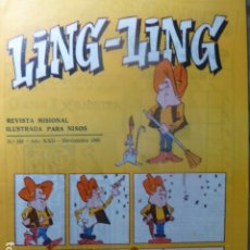 Tebeos: COMIC LING LING 245. Lote 263665640