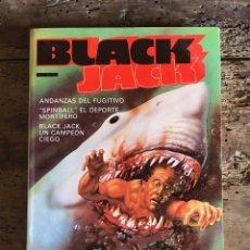 Tebeos: BLACK JACK - OBRA COMPLETA DEL 1 AL 6 - ED. AMAIKA. Lote 264230884