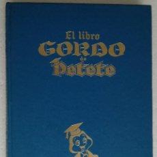 Tebeos: EL LIBRO GORDO DE PETETE, TOMO AZUL. Lote 268471194