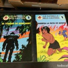 Tebeos: LOTE DE ALBUMS DE LA PATRULLA DELS CASTORS, DE CHARLIER Y MITACQ. EN CATALÁN. Lote 268781339