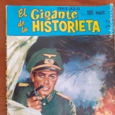 BDs: EL GIGANTE DE LA HISTORIETA Nº 20. SERIE AZUL. 100 PÁGINAS. EDITA MANHATTAN. BUENO. Lote 268988704