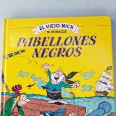 Tebeos: COMIC EL VIEJO NICK N° 1. Lote 270923888