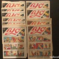 Livros de Banda Desenhada: COMIC YO SEMINARIO INFANTIL ESTELLER Y SANGES 24 EJEMPLARES AÑO 1937 ORIGINAL. Lote 277839873