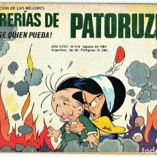 Tebeos: CORRERÍAS DE PATORUZITO Nº: 416. EDITORIAL UNIVERSO, 1984.. Lote 278413433