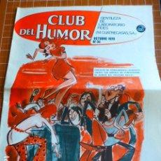 Tebeos: CLUB DEL HUMOR Nº 34 OCTUBRE 1970. Lote 286347348
