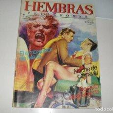 Tebeos: HEMBRAS PELIGROSAS 30.EDICIONES ZINCO,AÑO 1987.. Lote 287917148