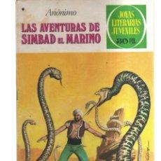 Tebeos: JOYAS LITERARIA JUVENILES LAS AVENTURAS DE SIMBAD EL MARINO N,201. Lote 288007463
