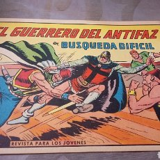BDs: GUERRERO DEL ANTIFAZ 665. Lote 288489853