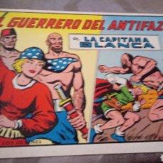 Tebeos: GUERRERO DEL ANTIFAZ 651. Lote 288495393