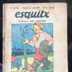 Tebeos: ESQUITX - SUPLEMENT D'EN PATUFET - Nº24 (B) EL GEGANT ENUTJAT. Lote 294824518
