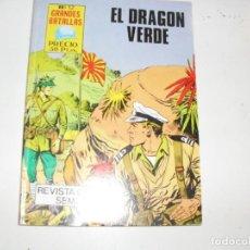 Tebeos: GRANDES BATALLAS 12.(DE 24).EDITORIAL ANTALBE,AÑO 1981.. Lote 297087068