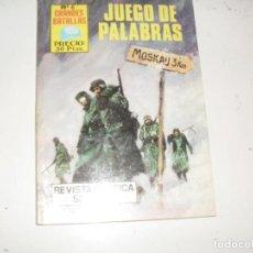Tebeos: GRANDES BATALLAS 6.(DE 24).EDITORIAL ANTALBE,AÑO 1981.. Lote 297088513