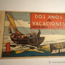 Tebeos: DOS AÑOS DE VACACIONES. Nº 2. CLIPER. PROCEDE DE ENCUADERNACIÓN. CON LOS CROMOS. Lote 42690476