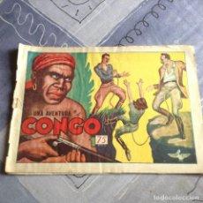 Tebeos: UNA AVENTURA EN EL CONGO. Lote 69595097