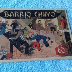 Tebeos: RICARDO BARRIO -BARRIO CHINO CON EL PELIRROJO -1941 HISPANO AMERICANO -Nº 4 EL ULTIMO- GRAN ESTADO. Lote 181437091