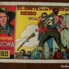 Tebeos: CLIPER-CISNE,- INTRÉPIDO ARIZONA Nº 11 EL JINETE DE LOS PUÑOS DE HIERRO. . Lote 183658683