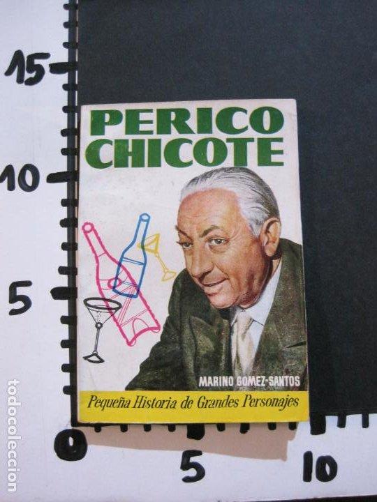 Tebeos: PERICO CHICOTE-PEQUEÑA HISTORIA DE GRANDES PERSONAJES-Nº 4-ED· CLIPER 1958-VER FOTOS-(V-20.311) - Foto 13 - 207013373